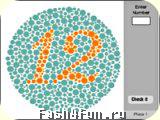 Flash игра Цветовой тест