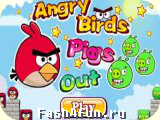 Flash РёРіСЂР°  Angry Birds Pigs Out
