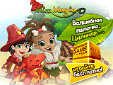 Flash игра МираМагия